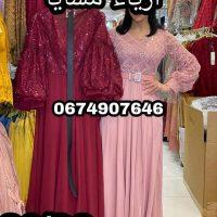 FB IMG 1586546642926