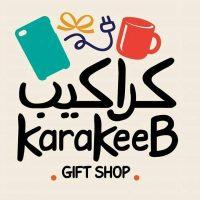 صورة- Karakeeb Gifts Shop كراكيب