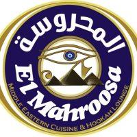 FB IMG 1586643208944 مطعم المحروسة