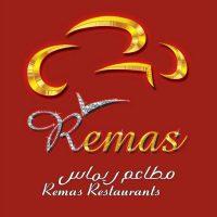 مطاعم ريماس السياحية