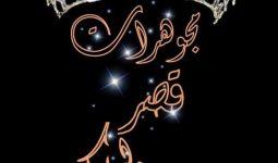 FB IMG 1586960734159