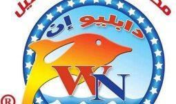 صورة- مطاعم أسماك وادي النيل