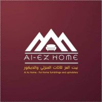 FB IMG 1587060039073 بيت العز للاثاث المنزلي والديكور