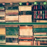 مكتبة الحوري