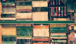 صورة- مكتبة الحوري