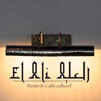 Al.Ali Restaurant &Cafe