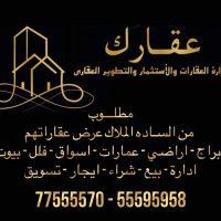 FB IMG 1587738642095 Aqark Qatar