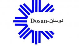 صورة- Dosan Fashion