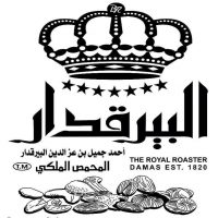 موالح البيرقدار _Al Bayrekdar