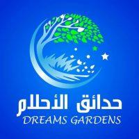 حدائق الاحلام - Dreams Gardens