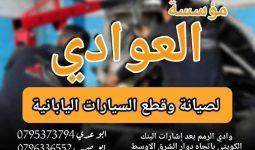 FB IMG 1588200576272