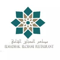صورة- مطعم المذاق الشامي