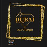 صورة- مجوهرات دبي