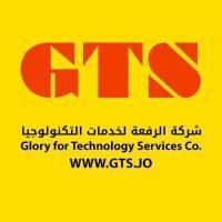 FB IMG 1589101693426 شركة الرفعة لخدمات التكنولوجيا