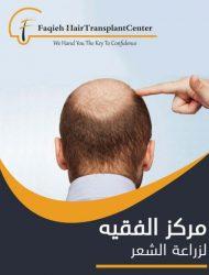 FB IMG 1589141365312