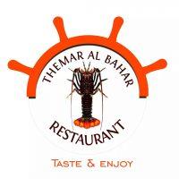 مطعم ثمار البحر _Themar Al Bahar Restaurant
