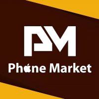 Phone Market للهواتف المحمولة