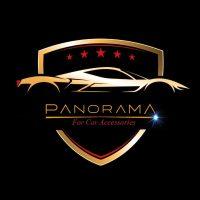 صورة- بانوراما لكماليات السيارات