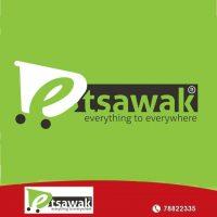صورة- Etsawak للادوات الكهربائية والمنزلية
