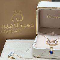 صورة- ذهب النعيم للمجوهرات _ Al Naeem Jewellery
