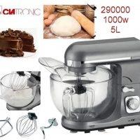 FB IMG 1589879521003 Hot Spot Shop للأدوات الكهربائية