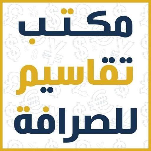 FB IMG 1589977642698