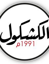 FB IMG 1590138922470