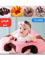 FB IMG 1590444606128