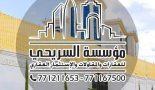 FB IMG 1590677383768