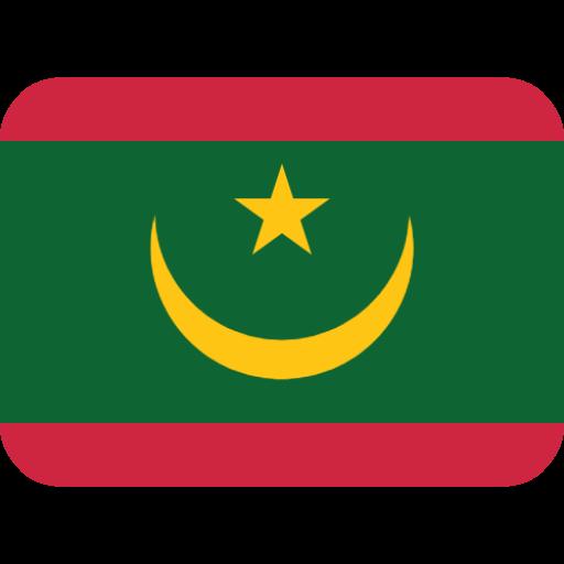 اعلانات موريتانيا