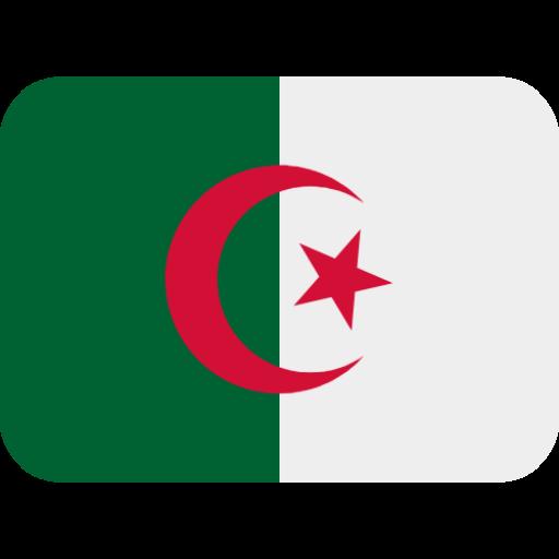 اعلانات الجزائر