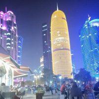 عقارات دوحة
