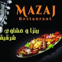 صورة- مطعم مزاج Mazaj Restaurant