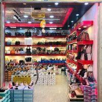 احذية لبنان