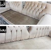 البيت العراقي لخدمات التنظيف