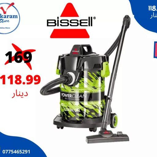 صورة- عرض خاص مكنسة كهربائية Bissell Power Clean 2026 E بسعر مميز