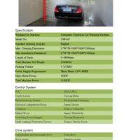 آلة لغسل السيارات اوتوماتيكيا