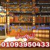 صورة- مجمع محاكم جنوب القاهرة