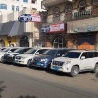 صورة- مكتب تأجير سيارات يمن الحضارات