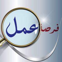 شركة تجارة مواد غذائية ترغب بتوظيف: موظـــــــف/ة خدمة العملاء