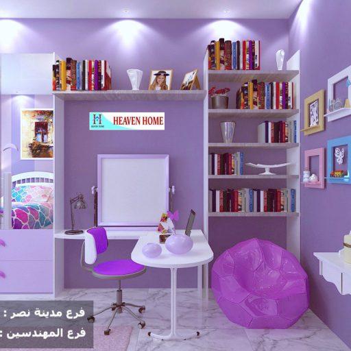 صورة- شركة تشطيب مصر/تصميمات ثرى دى مجانا