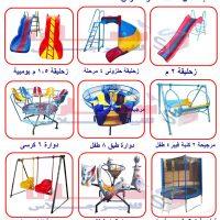 صورة- تصنيع العاب اطفال فيبر جلاس مصنع سمارت