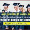 صورة- المركز الدولي للاستشارات والتدريب