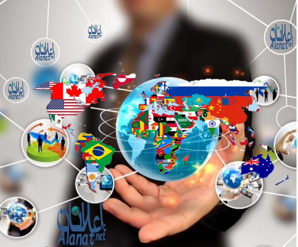 خارطة العالم مع الاعلام e1614872529795 الخيارات و الخدمات المدفوعة الأجر