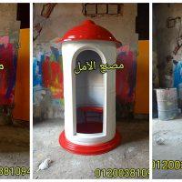 صورة- مصنع فيبر جلاس الأول في مصر اكشاك حراسة فيبر جلاس الآمل