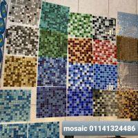 20200909 124303 mosaic crystal for pool موزاييك بلاط حمام السباحه متوفر بجميع الالوان