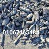 6c978b36 0482 4d5f b33b 6ea2f980da91 6 فحم مشاوي خصومات الشتاء للبيع