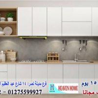 صورة- اسعار مطابخ اكريليك/مطبخ اكريليك/ضمان