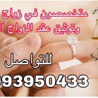 96293600 1172667516429415 7750284634709032960 n