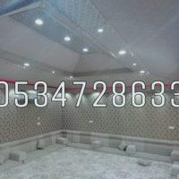980x940 1  mrTwIdkEjuT2lE461